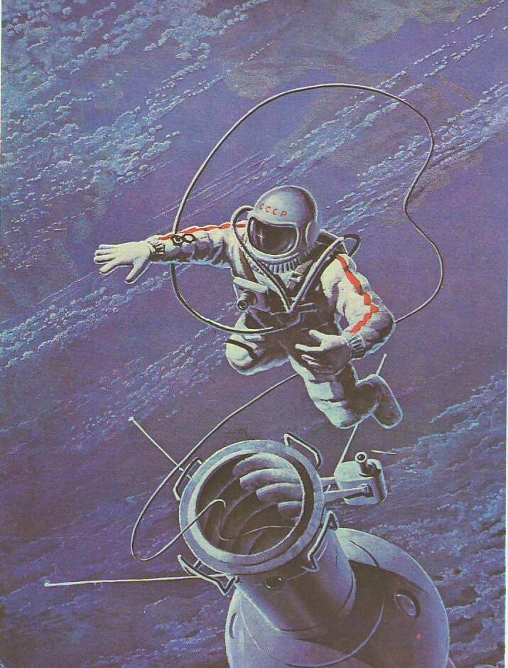 Astronaut hookup simulator ariane tips to quit